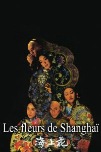 """Affiche du film """"Les Fleurs de Shanghai"""""""
