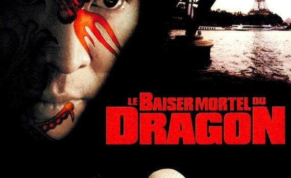 """Affiche du film """"Le Baiser mortel du dragon"""""""
