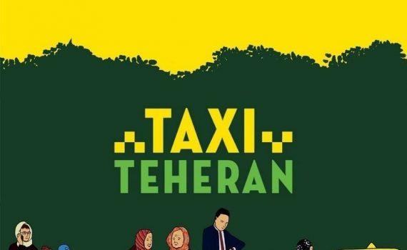 """Affiche du film """"Taxi Téhéran"""""""