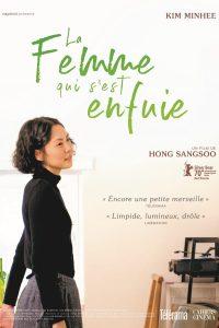 """Affiche du film """"La Femme qui s'est enfuie"""""""