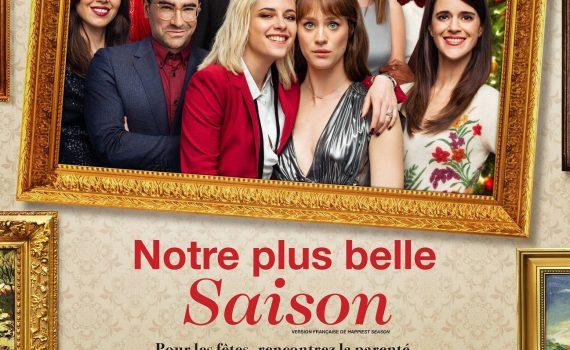 """Affiche du film """"Ma belle-famille, Noël, et moi"""""""