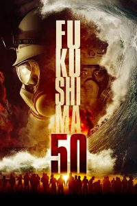"""Affiche du film """"Fukushima 50"""""""