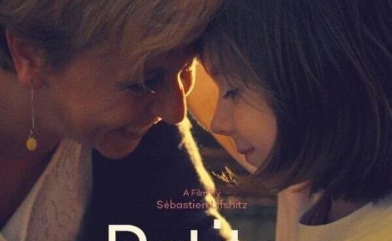 """Affiche du film """"Petite fille"""""""