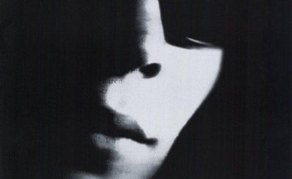 """Affiche du film """"The Addiction"""""""
