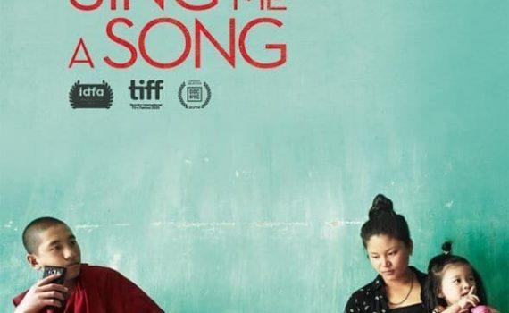 "Affiche du film ""Sing Me a Song"""