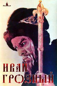 """Affiche du film """"Ivan le Terrible"""""""
