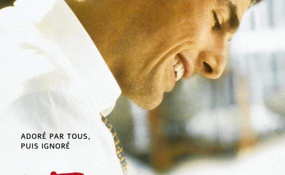 """Affiche du film """"Jerry Maguire"""""""