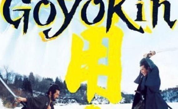 """Affiche du film """"Goyôkin"""""""