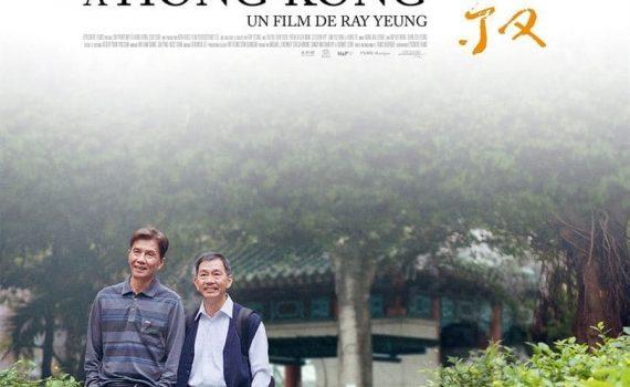 """Affiche du film """"Un printemps à Hong-Kong"""""""